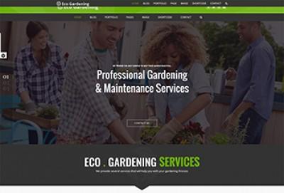 Garden Care HTML Website Template