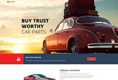 Auto Parts Shop WordPress Theme