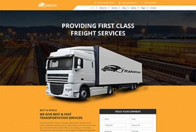 Logistic HTML Website Template